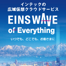 N&O専用サイト「EINS WAVE of Everything」